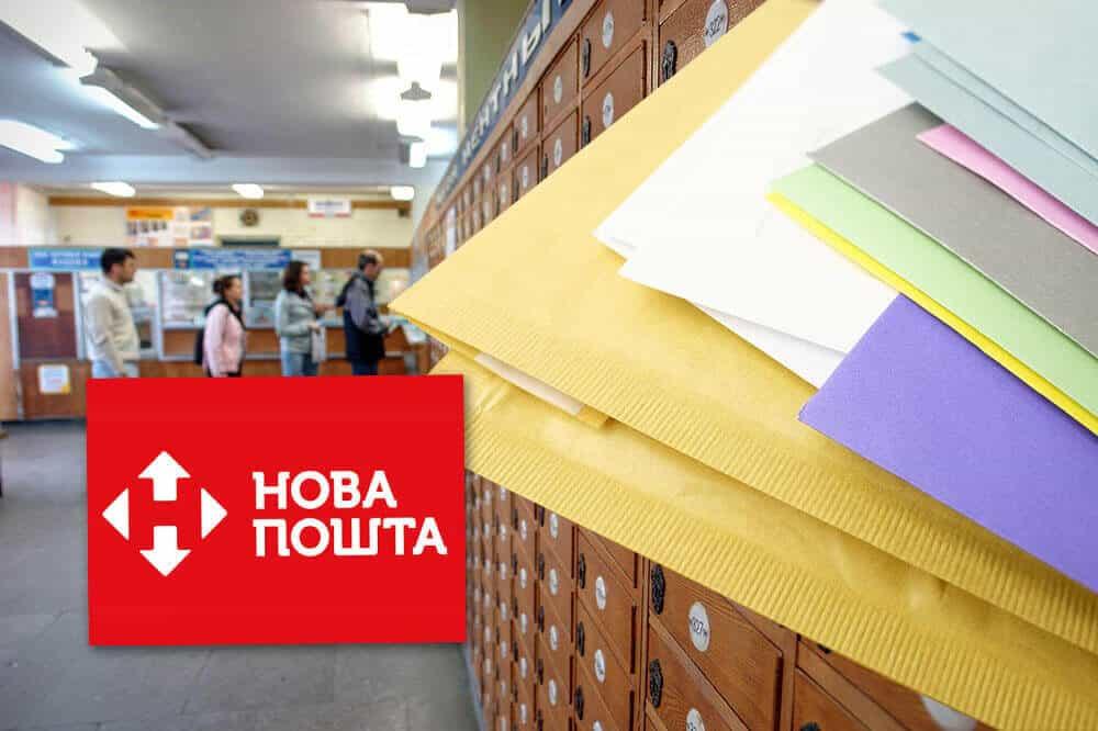 """Компанія """"Нова пошта"""": автоматизація закупівель від APS Solutions"""