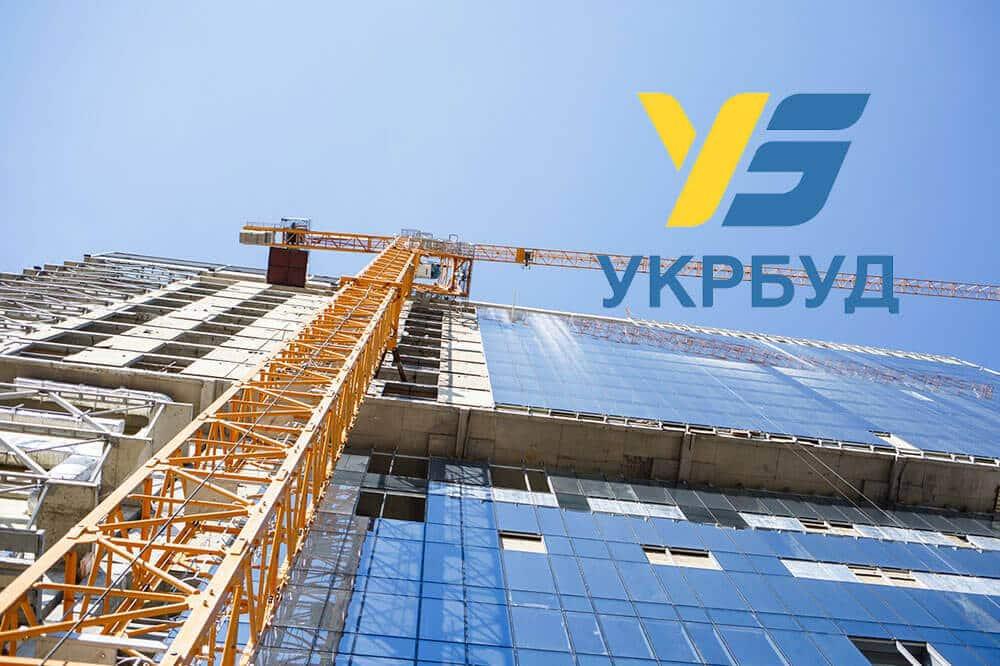 """Автоматизація закупівель у будівництві: корпорація """"Укрбуд"""""""