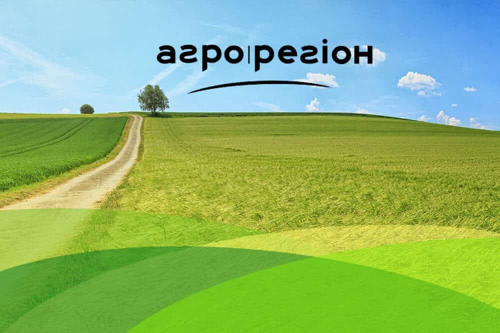 Закупівлі агробізнесу: вітаємо ще одного клієнта – Агро-Регіон!