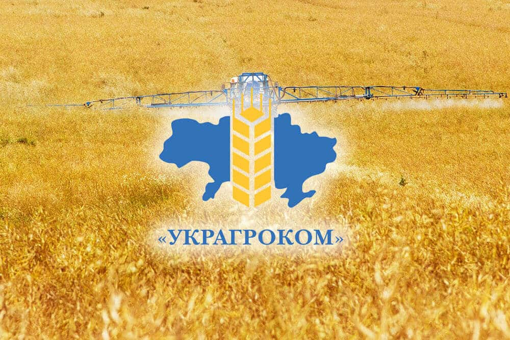 АгроВиста — новый горизонт для УкрАгроКом 2