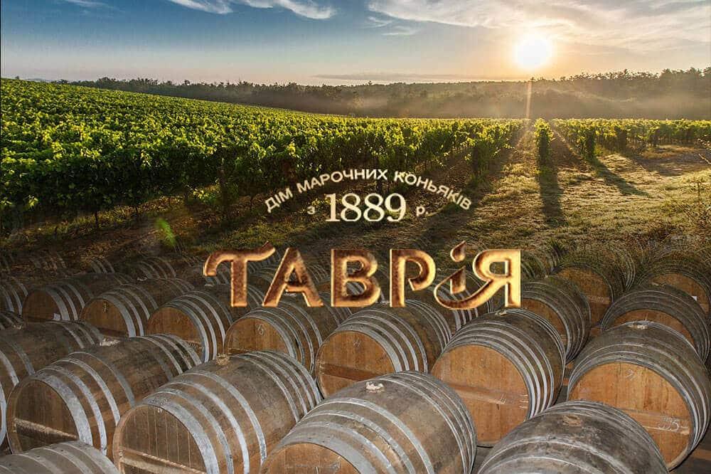 """ДМК """"Таврія"""" – закупівлі виноробних підприємств"""