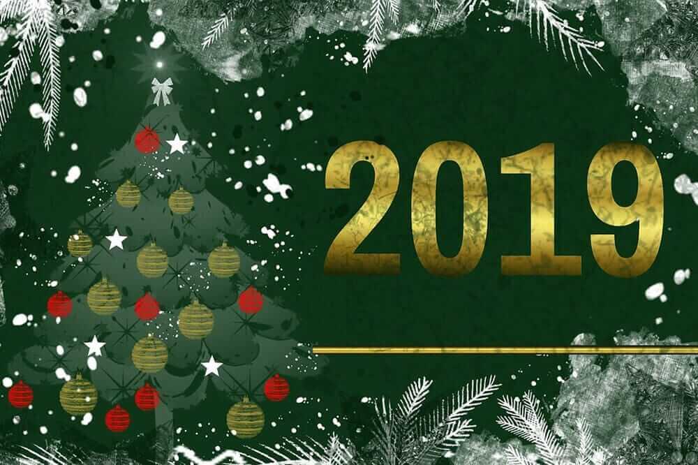 З наступаючим Новим роком!