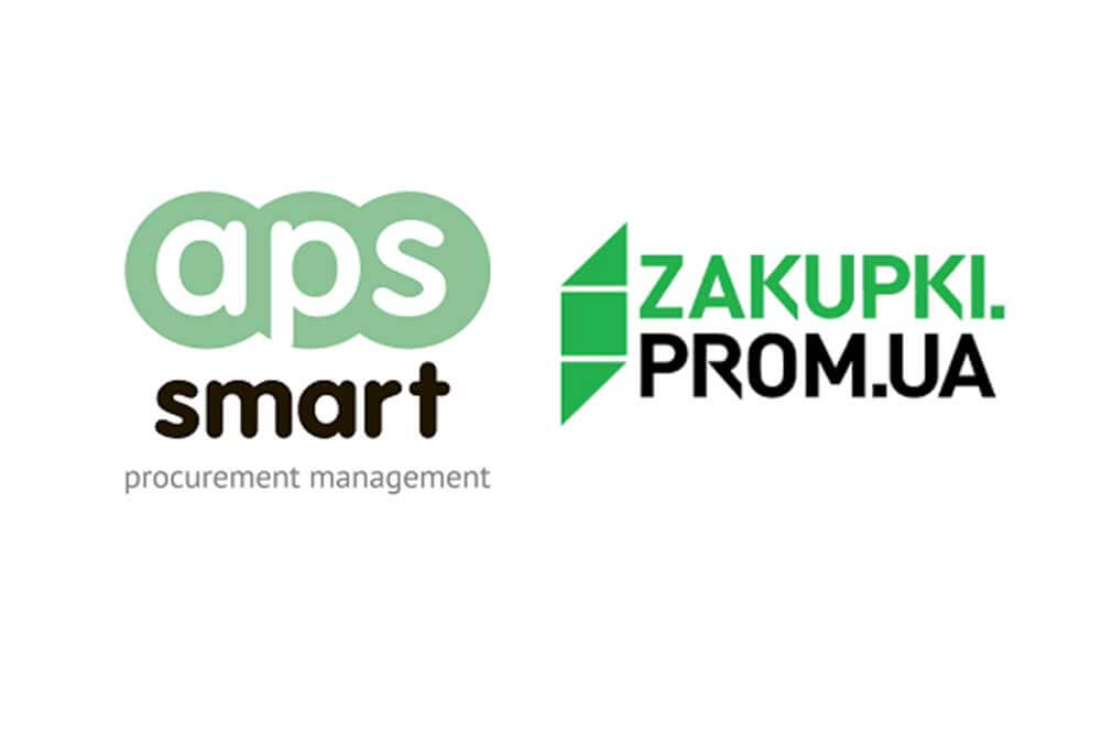 Official partnership: APS SMART and ZAKUPKI.PROM.UA 2